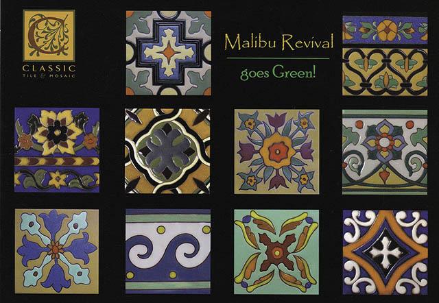 05 Classic Tile no. 2_sm crop